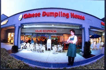 Chinese Dumpling House Channel Islands